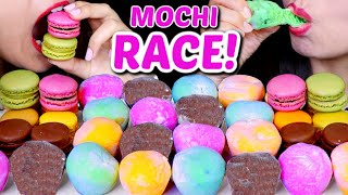 ASMR MOCHI ICE CREAM RACE EATING COMPETITION 찹쌀떡 + MACARONS + CHOCOLATE MACARONS 먹방