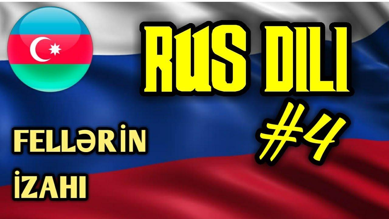 🇷🇺 Rus Dili Dərsi Sıfırdan #4   Fellərin ətraflı izahı   My Language Academy