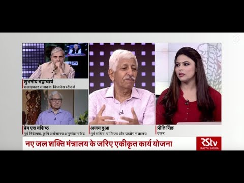 Desh Deshantar: नीति आयोग की बैठक | Niti Aayog