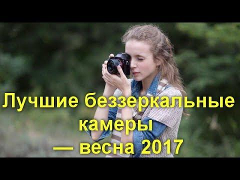 Продажа цифровых фотоаппаратов. В сервисе объявлений olx. Ua украина легко и быстро можно купить фотоаппарат б/у. Покупай лучшие фотоаппараты на olx. Ua!