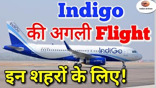 Indigo Airline to start daily flights on 6 Routes.