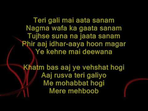 Mere mehboob qayamat hogi - Mr X in Bombay - Full Karaoke