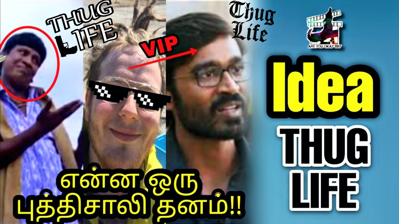 Download புத்திசாலி தனம்!! Idea - THUG LIFE   John McCue   Unsinkable Sam   Tamil   are you okay baby