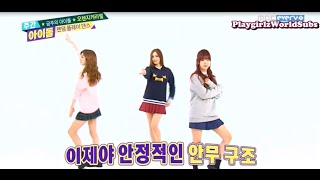 [Eng Sub] 141105 Orange Caramel (오렌지 캬라멜) Random Play Dance Weekly Idol Ep 171