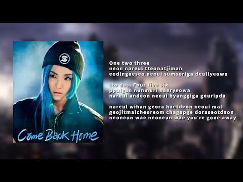 2NE1 - Come Back Home ( LYRICS - KARAOKE - INSTRUMENTAL )