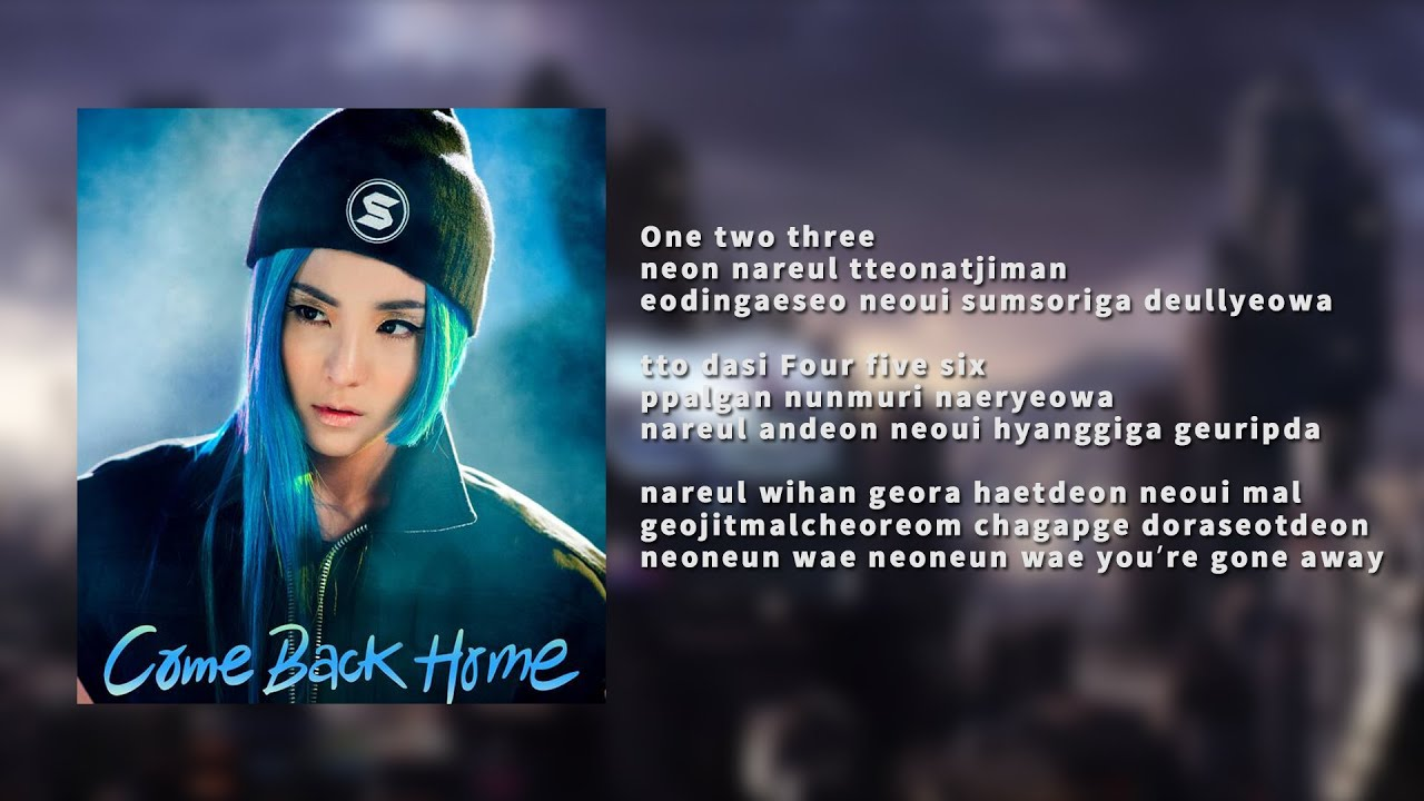 2ne1 come back home lyrics karaoke instrumental youtube