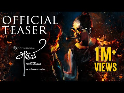 Aruvi - Official Teaser | Arun Prabu | Bindhu Malini, Vedanth | Dream Warrior Pictures