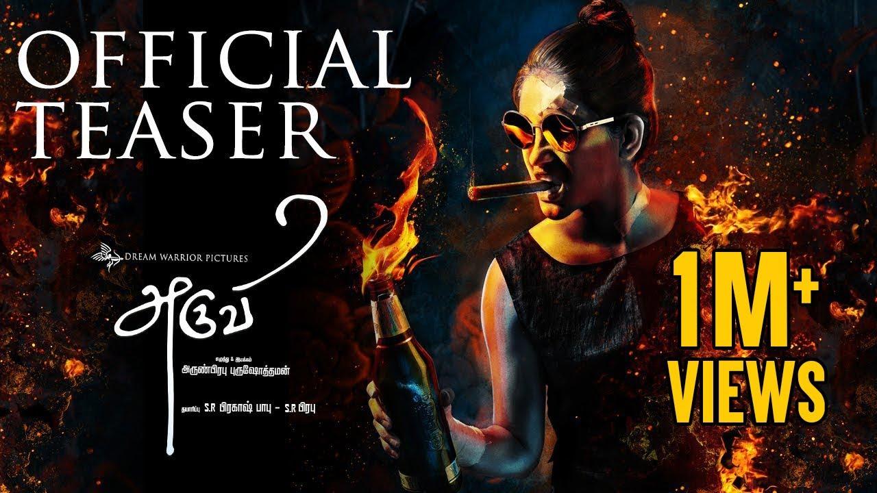 Aruvi - Official Teaser | Arun Prabu | Bindhu Malini, Vedanth | Dream Warrior Pictures