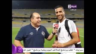 فيديو| إسلام جمال: «عصام الحضري زى والدي.. وهدفنا التأهل للمونديال»