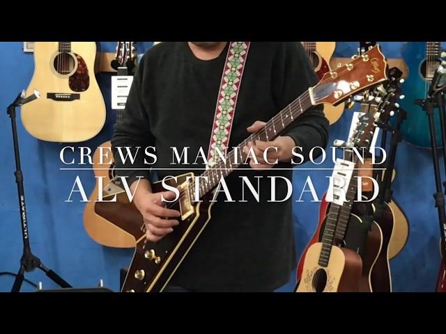 Crews Maniac Sound ALV STANDARD Walnut Sound Sample