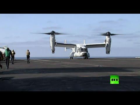 شاهد.. وزير الدفاع الأمريكي يقوم بجولة تفقدية إلى اثنتين من حاملات الطائرات العسكرية الأمريكية  - نشر قبل 5 ساعة