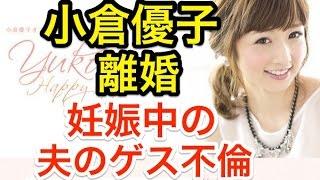 【引用元】 http://headlines.yahoo.co.jp/hl?a=20160803-00000080-spna...