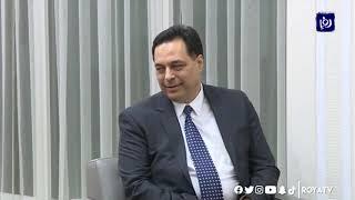 تكليف دياب برئاسة الحكومة يؤجج التظاهرات (20/12/2019)