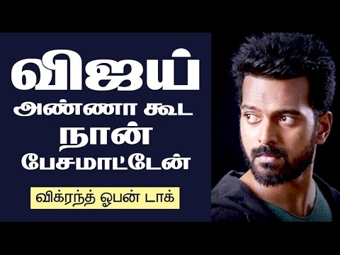 I Wont Discuss With Vijay Anna About Script - Vikranth Open Talk | Kavan | Vijay Sethupathi | TR