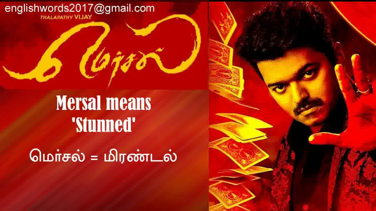 #Mersal meaning in malayalam