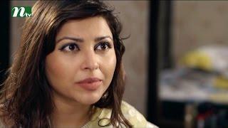 Bangla Natok - Akasher Opare Akash l Shomi, Jenny, Asad, Sahed l Episode 09 l Drama & Telefilm