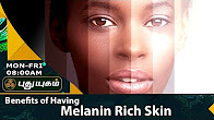 Benefits of Having Melanin Rich Skin Morning Cafe 21-07-2017 PuthuYugam TV Show Online