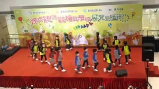 路德會聖腓力堂幼稚園舞蹈表演 ( 齊來認識觀塘區學校 )