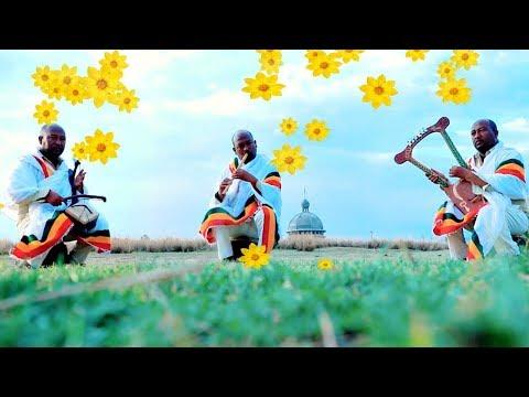 Daniel Kidane – Kidus Yohannes | ቅዱስ ዮሃንስ – New Ethiopian Music 2019 (Official Video)