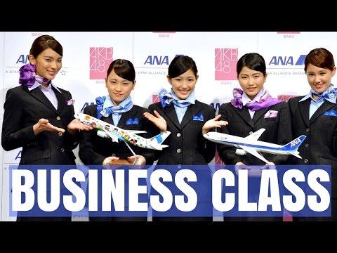 $3,839 ANA ALL NIPPON AIRWAYS BUSINESS CLASS BKK TO LAX