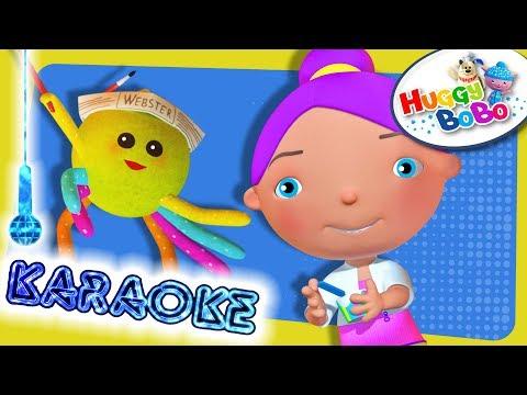 Little Miss Muffet | Karaoke Nursery Rhymes | By HuggyBoBo