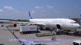 スカンジナビア航空 SK984 成田→コペンハーゲン 搭乗記です。 □再生リス...