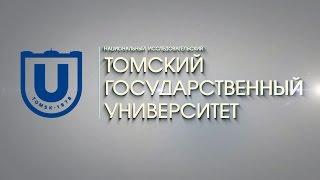 Портфолио МООК ТГУ