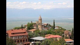 Сигнахи სიღნაღი, Кахетия, Сигнахская крепость, Алазанская долина, Грузия, საქართველო,