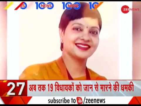 News 100: 19 BJP MLAs from Uttar Pradesh receive threat messages