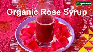 Organic Rose Syrup  | Taste2Health | Good Morning Tamizha | 05/12/2016 | PUTHUYUGAM TV