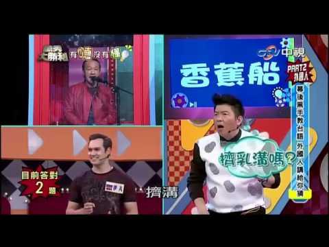 2015 03 15 萬秀大勝利 1080p HDTV H264