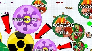 Agar.io Intense Battle vs Team Dominating Agar.io Mobile Best Moments Gameplay
