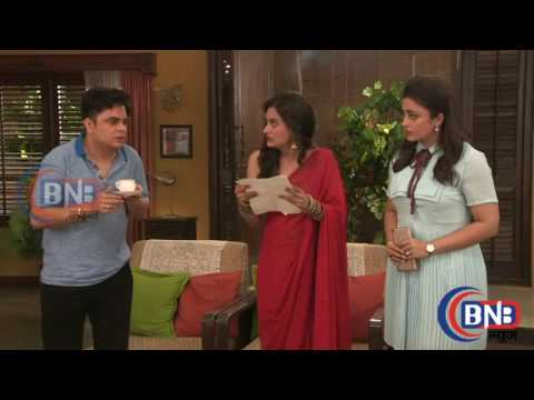 SERIAL MAY I COME IN MADAM SAJAN WROTE LETTER TO SANJANA साजन ने लिखा लेटर संजना को thumbnail