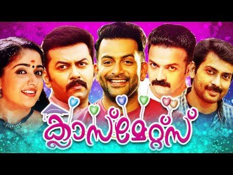 CLASSMATES | Malayalam Super Hit Full Movie | HD Quality | Malayalam Action Full Movie | HD