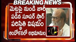 Rajinikanth Met With An Accident In 2.0 Shooting | South Super Star Rajinikanth met with accident