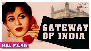Gateway Of India 1957 Full Movie   Madhubala, Pradeep Kumar, Bharat Bhushan   Classic Hindi Film