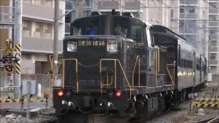 【DE10牽引50系】佐賀うまかby列車返却、821系など南福岡駅で撮る