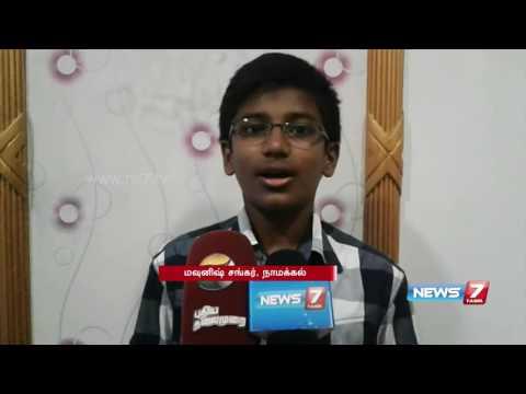 TN SSLC results 2016 : Namakkal student secures second rank | News7 Tamil