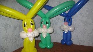 Зайчик из воздушных шаров ШДМ (Bunny of balloons)