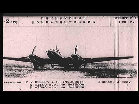 Самолёты Мясищева