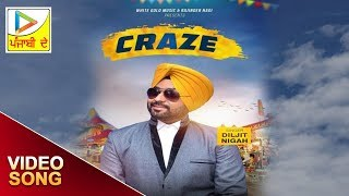Latest Punjabi Songs 2016 | Craze ( FULL VIDEO ) | Diljit Nigah | White Gold Music thumbnail