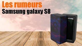 Samsung Galaxy S8 - LES RUMEURS