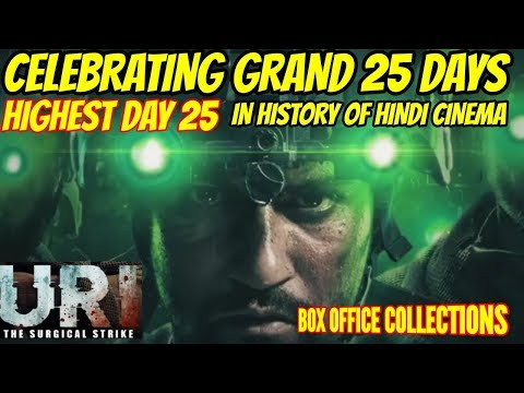 URI: THE SURGICAL STRIKE | BOX OFFICE COLLECTIONS | DAY 25 | INDIA | HIGHEST IN HISTORY OF BOLLYWOOD Mp3
