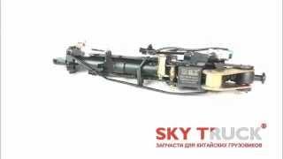 Цилиндр подъема кабины с датчиками CAMC(Цилиндр подъема кабины с датчиками 5002А-010 КАМК артикул - 5002A-010 подробнее http://skytruck.ru/camc/kuzov-i-kabina/cilindr-podema-kabiny-s-da., 2014-08-14T12:17:55.000Z)