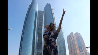 A day in Abu Dhabi (Abu Dhabi Island, Etihad Towers, Saadiyat Beach, Corniche) / День в Абу Даби