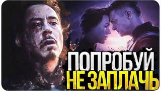 """Все СМЕРТИ в фильме """"Мстители 4:Финал"""" - Что это значит для КВМ?"""