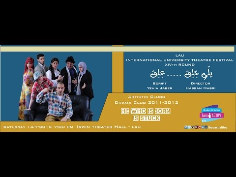 Beirut Drama Club 2011-12 He who Is Born Is Stuck LAU International University Theater Festival 14
