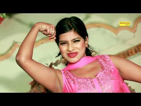 Sheetal Chaudhary New Song I Rashgula I Latest Dj Song I Hit Song Of Haryana I Sonotek