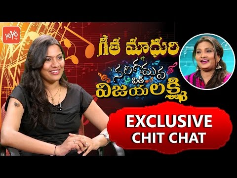 Singer Geetha Madhuri Exclusive Chit Chat | #SaReGaMaPa with Vijaya Laxmi #2 | YOYO TV Channel