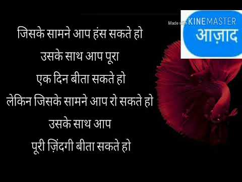 True Line Life In Hindi Youtube